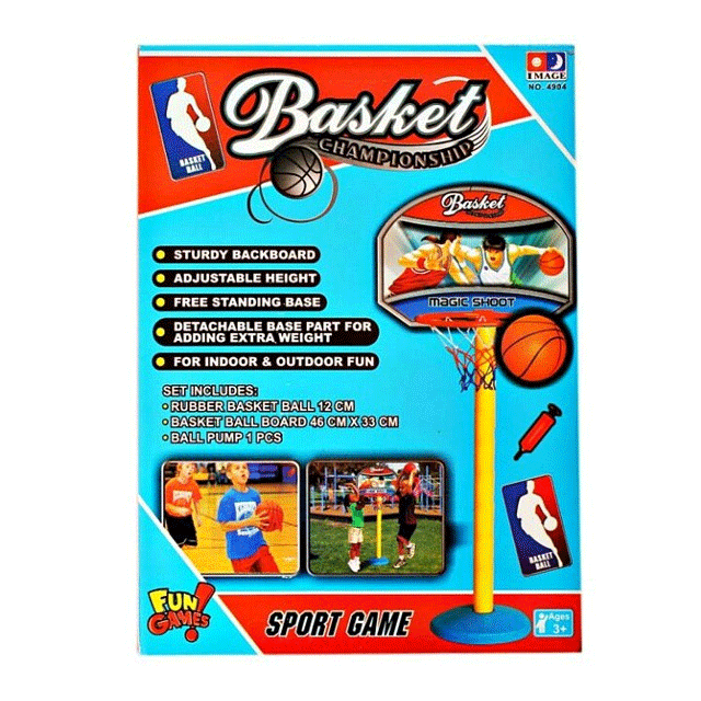 BASKET BALL CHAMPIONSHIP 4904 / BOLA BASKET SET PLUS TIANG - BEST BUY